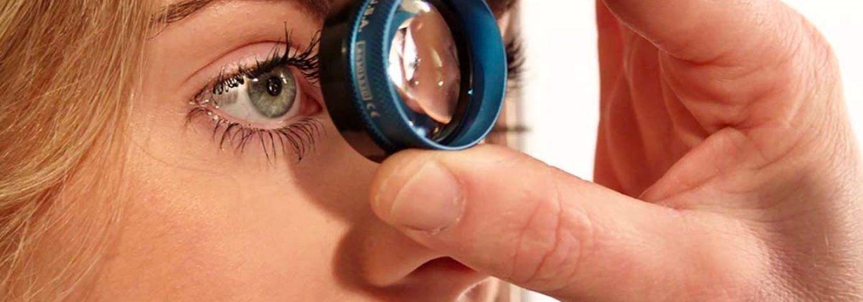 Что такое глаукома глаза и как ее лечить