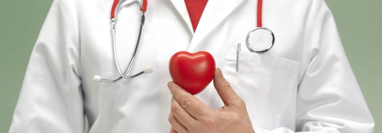 Ишемическая болезнь сердца: что это такое и чем ее лечить